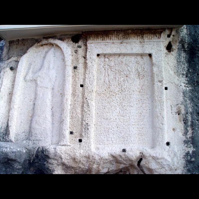 Assyrian and Egyptian Inscriptions