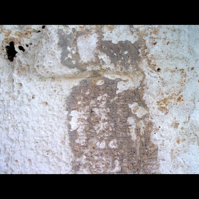 Esarhaddon Cuneiform