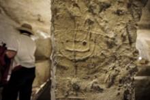 Catacomb Menorah 4
