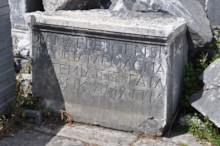 Plancia Magna Inscription 2