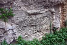 Latin Inscription 2