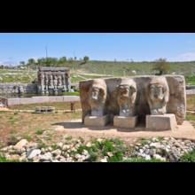 Bull Monument Detail