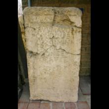 Lystra Inscription