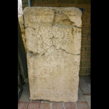 Lystra Inscription