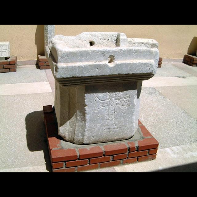 Christian Baptistery