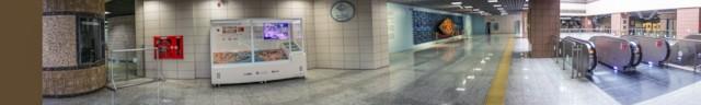 Yenikapi Subway Station