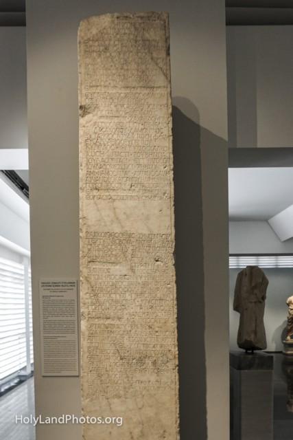 Synagogue Pillar Front