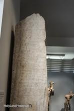 Synagogue Pillar Side  Inscription