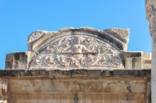 Temple of Hadrian Detail