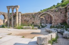 Varius Bath 1