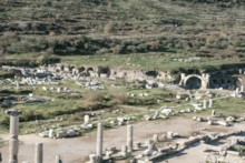 Temple of Domitian or the Sebastoi