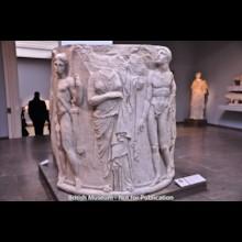 Artemis Temple Column Base