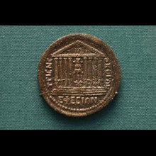 Artemis Temple Coin