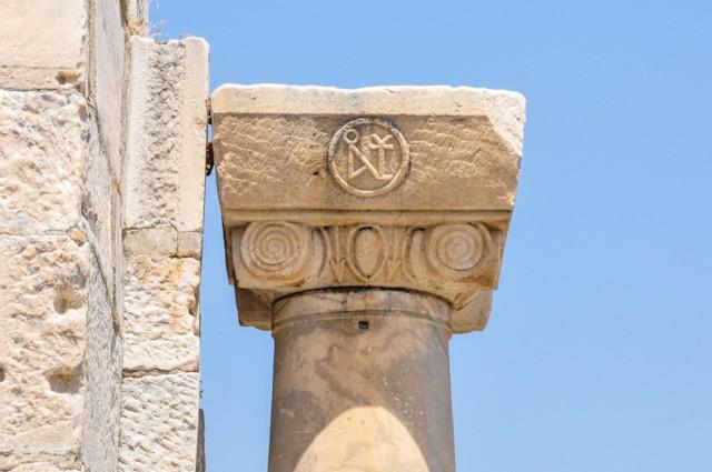 Capital with Monogram
