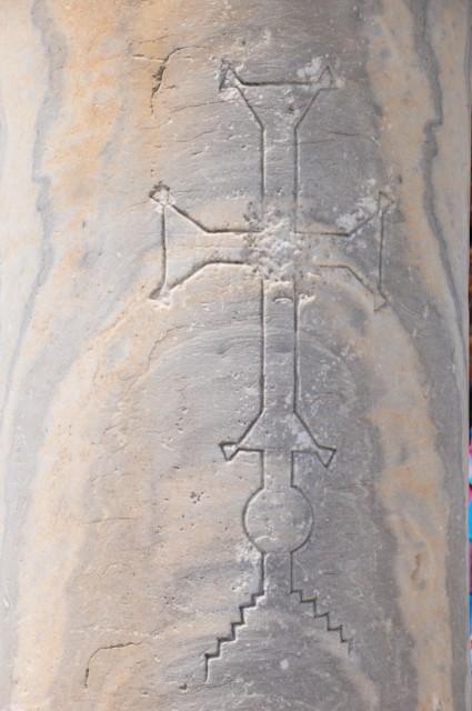 Column with Cross