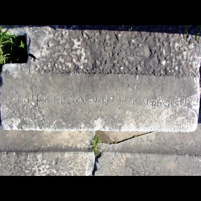 God-Fearer Inscription