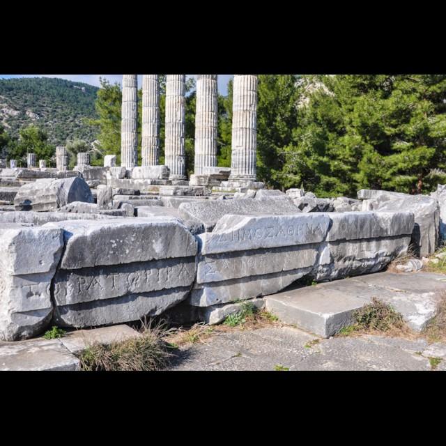 Columns and Inscription