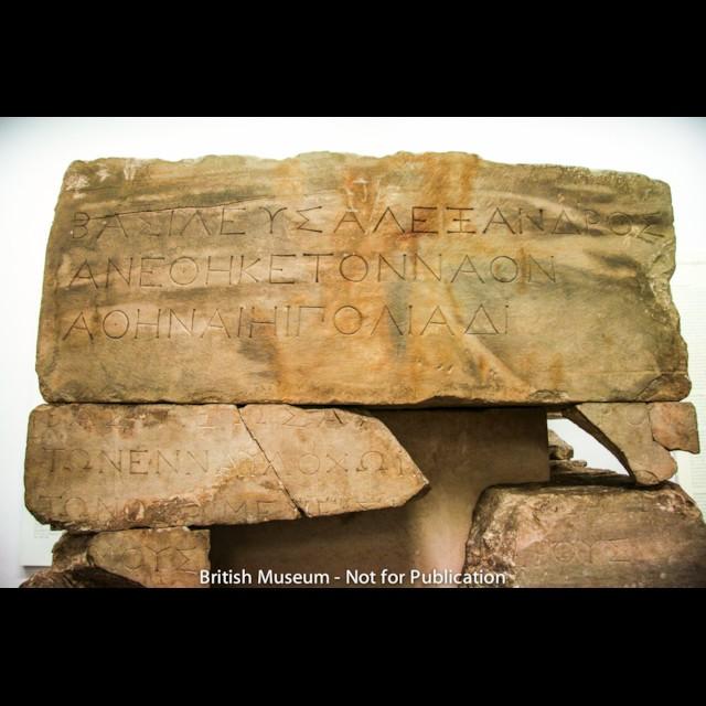 Alexander Inscription 2