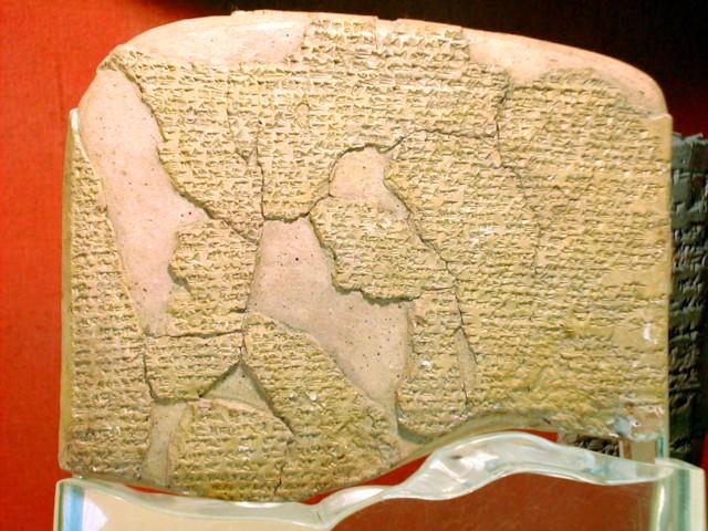 Treaty of Kadesh