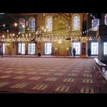 Interior Mihrab