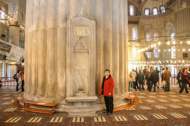 Column Lower Portion