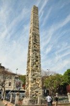 Column of Constantine VII