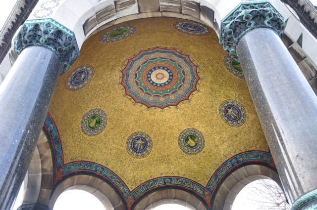 Fountain Interior Dome