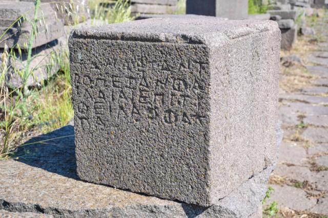 Greek Inscription