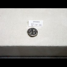 Coin from Ephesus