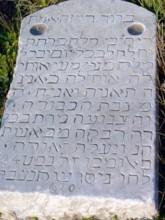 Hebrew Grave Marker