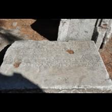 Inscription 1
