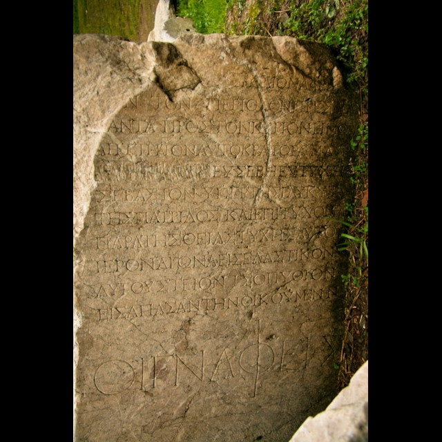 Inscription 3