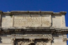 Arch of Titus Inscription