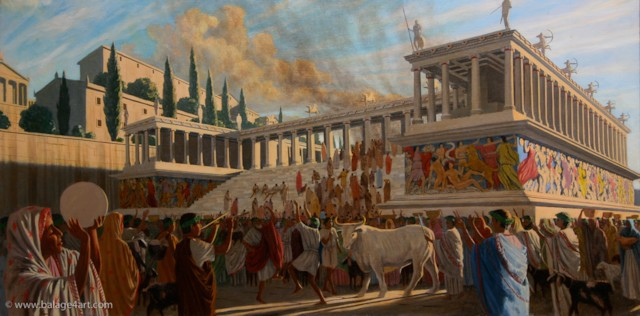 Zeus Altar Illustration