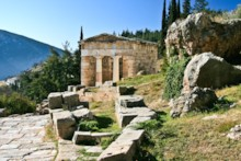 Athenian Treasury 1