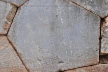Polygonal Wall Inscription