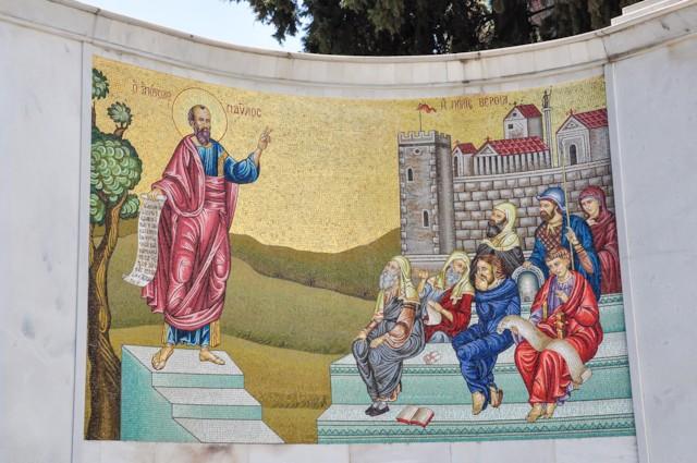 Paul Preaching in Berea