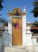 Memorial to Paul in Berea