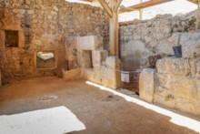 Hasmonean House Interior