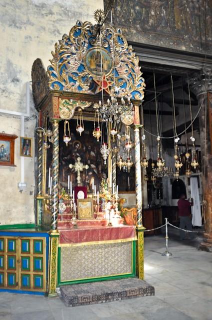 Armenian Altar