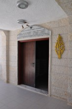 Samaritan Synagogue