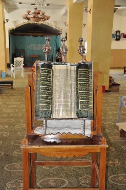 Samaritan Torah Scroll