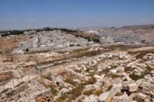 View to Samaritan Settlement