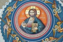 Jesus Pantocrator