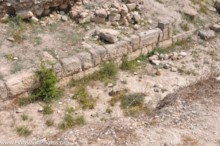 Israelite Wall