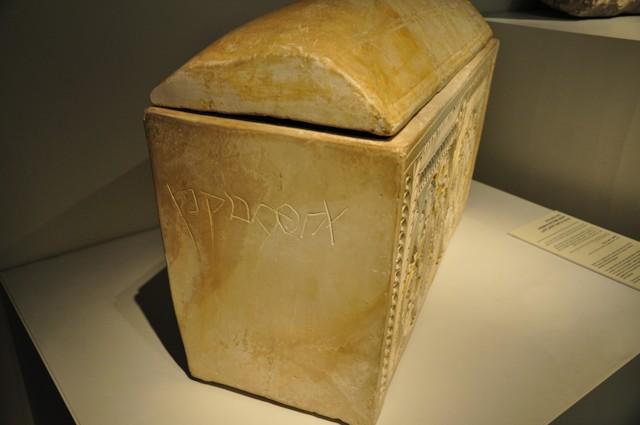 Caiaphas Ossuary Inscription