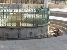 The el-Kas Fountain
