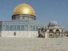 Dome of the Rock and Dome of the Chain