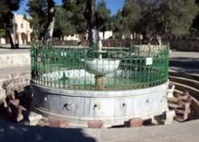 el-Kas Fountain