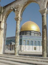 Dome of the Rock and Arcade
